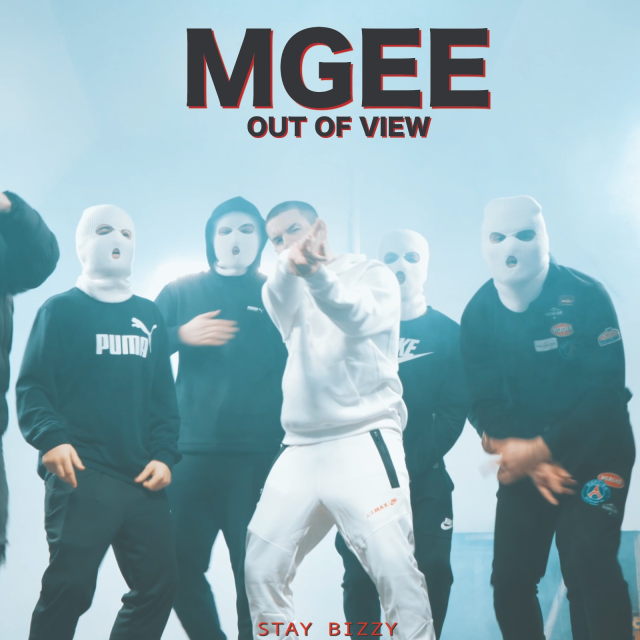 MGEE Out Of View